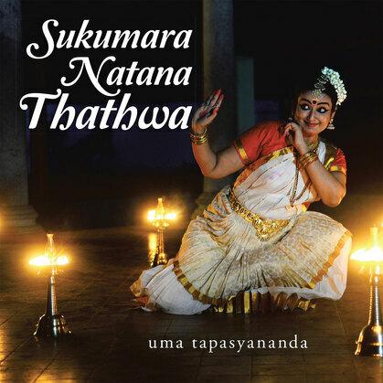 Sukumara Natana Thathwa