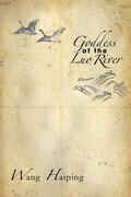 Goddess of the Luo River