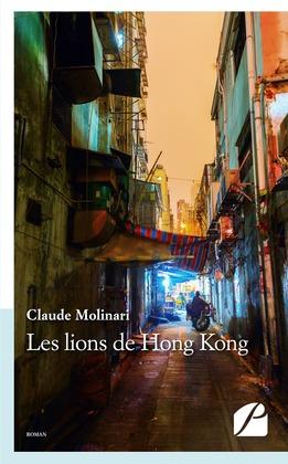 Les lions de Hong Kong
