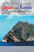 Claims to Territory Between Japan and Korea in International Law