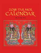 2018 Farmer Calendar