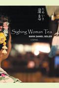 Sighing Woman Tea
