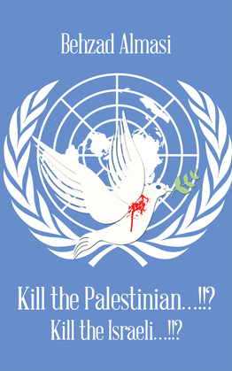 Kill the Palestinian…!!?