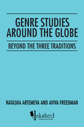 Genre Studies Around the Globe