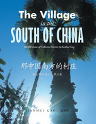 The Village in the South of China