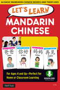 Let's Learn Mandarin Chinese Ebook