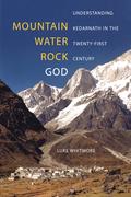 Mountain, Water, Rock, God
