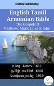 English Tamil Armenian Bible - The Gospels II - Matthew, Mark, Luke & John