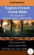 English French Greek Bible - The Gospels II - Matthew, Mark, Luke & John