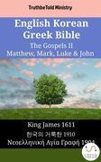 English Korean Greek Bible - The Gospels II - Matthew, Mark, Luke & John