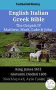 English Italian Greek Bible - The Gospels IV - Matthew, Mark, Luke & John