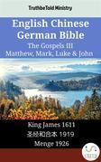 English Chinese German Bible - The Gospels III - Matthew, Mark, Luke & John