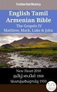 English Tamil Armenian Bible - The Gospels IV - Matthew, Mark, Luke & John