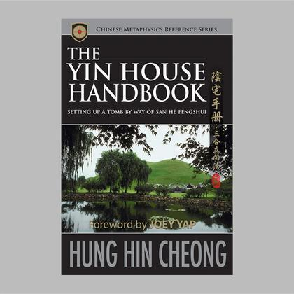 The Yin House Handbook