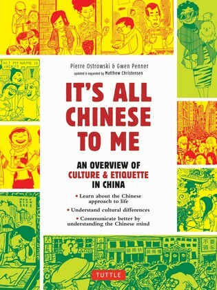 It's All Chinese To Me