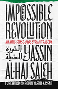 The Impossible Revolution