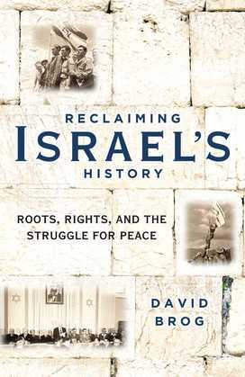 Reclaiming Israel's History