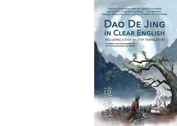 Dao De Jing in Clear English