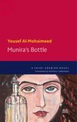 Munira's Bottle