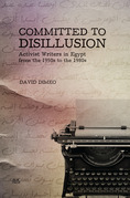 Committed to Disillusion