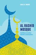 Al Rashid Mosque