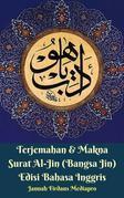 Terjemahan & Makna Surat Al-Jin (Bangsa Jin) Edisi Bahasa Inggris