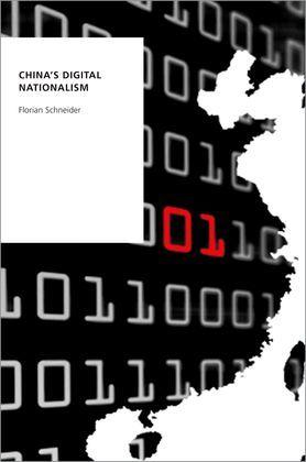 China's Digital Nationalism