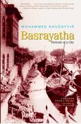 Basrayatha: Portrait of a City