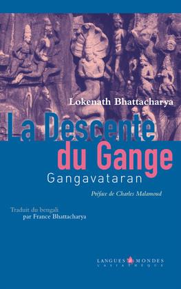 La descente du Gange
