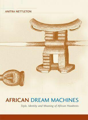 African Dream Machines