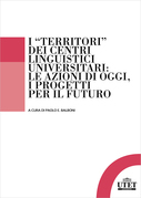 """I """"territori"""" dei centri linguistici universitari"""