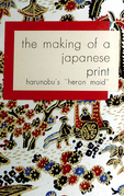 "The Making of a Japanese Print: Harunobu's ""Heron Maid"""