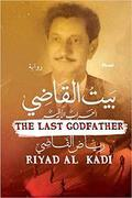 "Al-Kady House ""the Last God-Father"