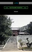 Kokoro (Translated by Edward McClellan)