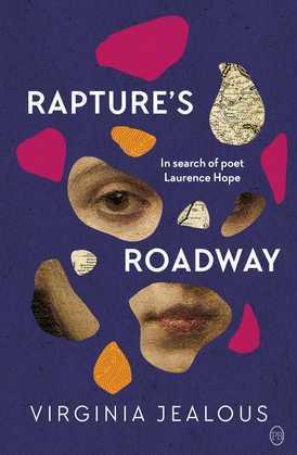 Rapture's Roadway