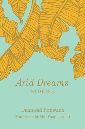 Arid Dreams