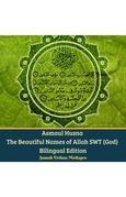 Asmaul Husna The Beautiful Names Of Allah SWT (God) Bilingual Edition