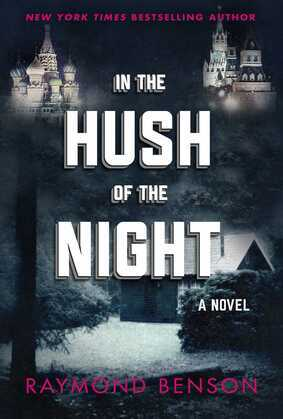 In the Hush of the Night