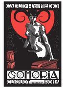 Gomòria
