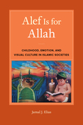 Alef Is for Allah