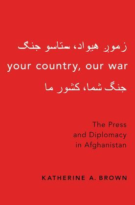 Your Country, Our War