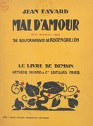 Mal d'amour