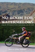 No Room For Watermelons