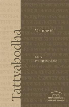 Tattvabodha (Volume VII)