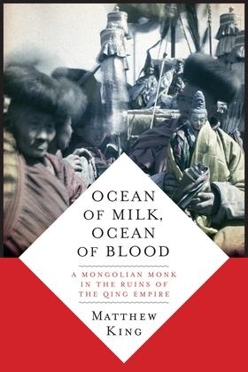 Ocean of Milk, Ocean of Blood