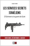 Les services secrets israeliens