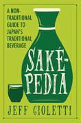 Sakepedia