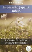 Esperanto Japana Biblio