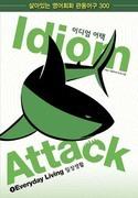Idiom Attack Vol. 1: Everyday Living (Korean Edition)