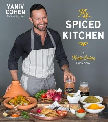 My Spiced Kitchen